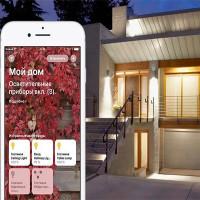 Apple Smart Home: les subtilités de l'organisation des systèmes de contrôle à domicile de la société Apple