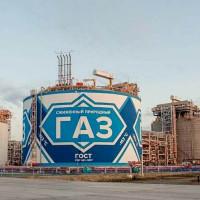 Kaip ir kodėl suskystintos dujos: gamybos technologija ir suskystintų dujų naudojimo sritis