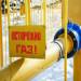 Hydraulic calculation of a gas pipeline: calculation methods and methods + calculation example