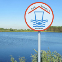 What is a water protection zone + norms for determining its boundaries