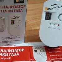 Est-il obligatoire d'installer un détecteur de fuite de gaz: normes légales et recommandations d'experts