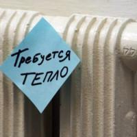 Fonctionnement de la chaudière à gaz en cas de panne de courant: qu'adviendra-t-il de l'équipement en cas de panne de courant
