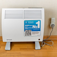 Electric heating in a private house: an overview of the best types of electric heating systems