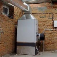 Générateurs de chaleur à gaz pour le chauffage de l'air: types et spécificités des équipements au gaz