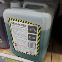 What should be the coolant for heating systems: fluid parameters for radiators