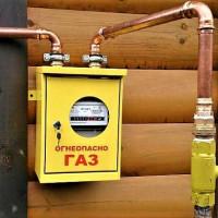 Tuyaux en cuivre pour le gaz: spécificités et normes pour la pose d'un pipeline en cuivre