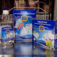 What is better for a dishwasher - powder or pills? Comparison of Cleaning Products