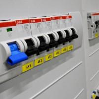Qu'est-ce qu'un RCD: appareil, principe de fonctionnement, types existants et étiquetage des RCD