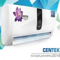 Systèmes Centek Split: évaluation des meilleures offres + recommandations à l'acheteur