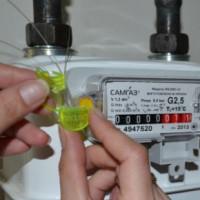 Examen du compteur de gaz: est-il possible de commander un audit indépendant et de contester l'amende accumulée