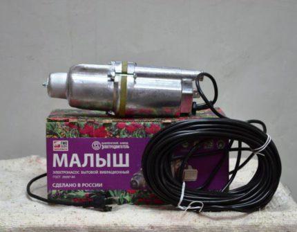 Submersible Vibration Pump