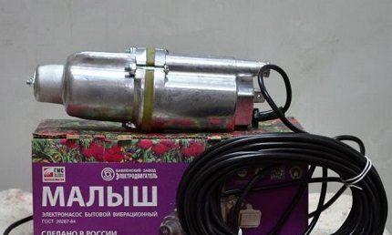 Toddler Vibration Submersible Pumps
