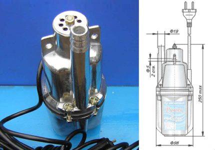 Submersible Vibration Pump Device
