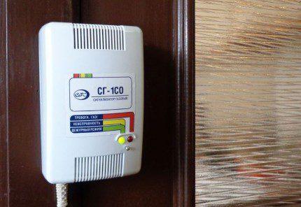 Dispositif de surveillance du CO