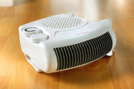 How to choose the fastest home heater