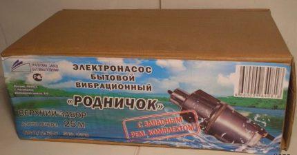 Rodnich pump in packaging