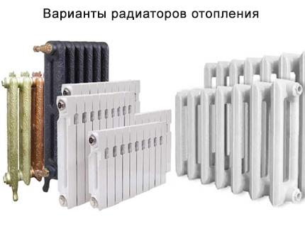 Akumulatora opcijas