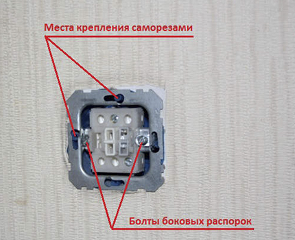Montage du disjoncteur