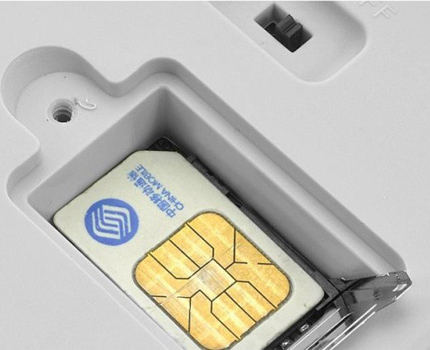 Carte SIM dans la prise GSM