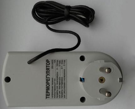 Caractéristiques techniques d'un régulateur de température