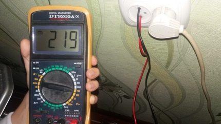 Outlet measurement result