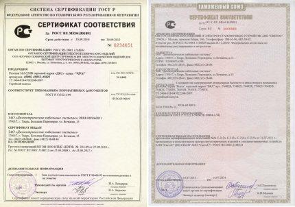Exemple de certificat de produit