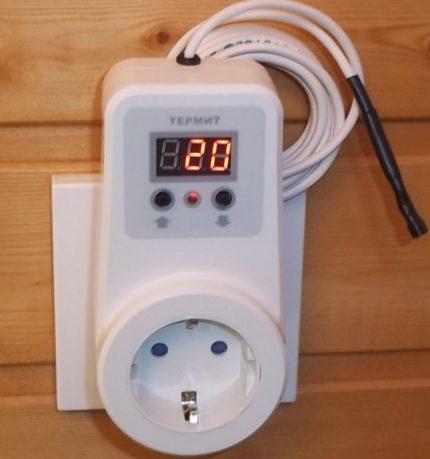 Thermostat avec capteur à distance