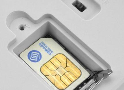 Place pour installer une carte SIM