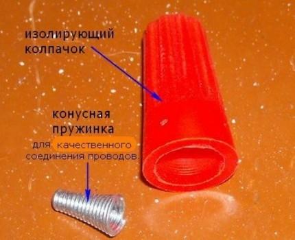 Pince isolante pour connexion