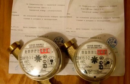 Respect des dates d'inspection en usine