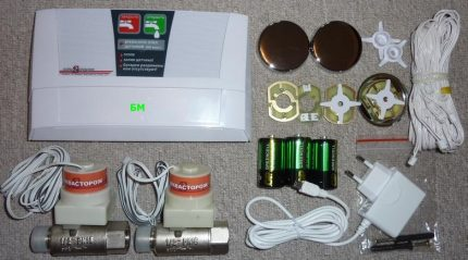 Aquastorozh Standard Leak Protection System Kit