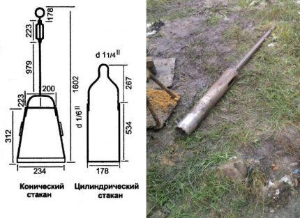 Drill Cup Design