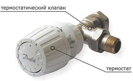 Mehāniskais regulators