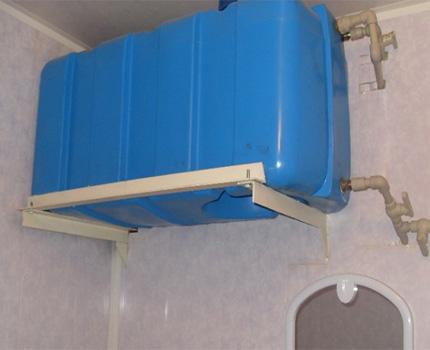 Ūdens uzkrāšanas tvertne