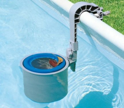 Pool Streamer
