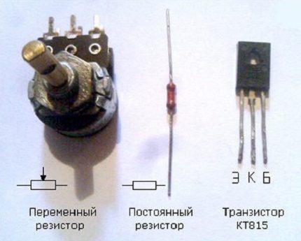 Controller manufacturing scheme