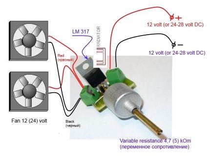 Two fan speed controller circuit