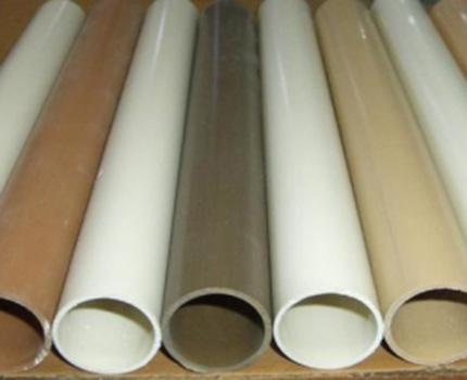 Daudzkrāsainas plastmasas caurules ventilācijai