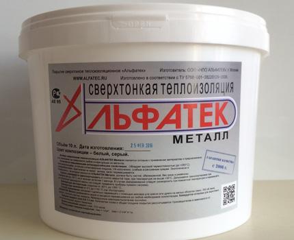 Heat insulating paint