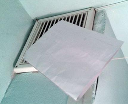 Brouillon avec ventilateur