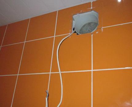 Trou de montage du ventilateur