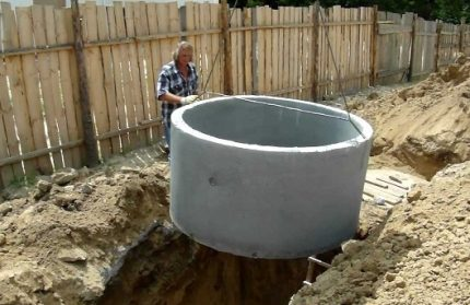 Aeration tank for septic tank