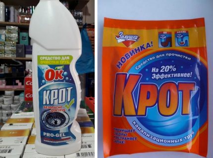 Household chemicals for pipe cleaning