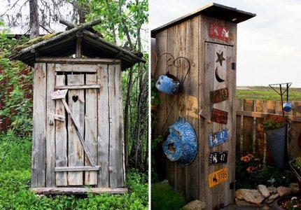 Old wooden restroom