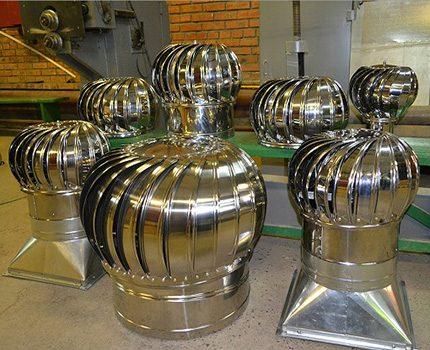 What rotary turbines look like
