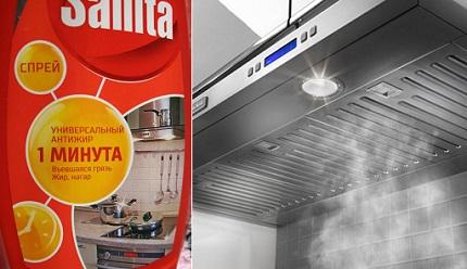 Sanita Spray