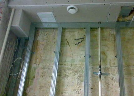 Serious installation work