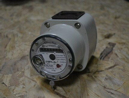 Compteur de gaz rotatif