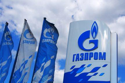 Gazprom est responsable de la gestion du gazoduc