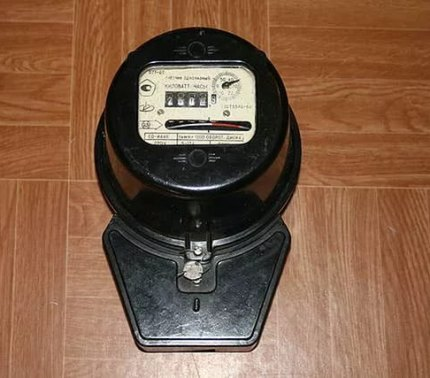 Outdated electric meter